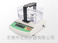 经济型海绵密度仪DA-300M DA-300M