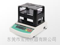 陶瓷孔隙率检测仪 DA-300VP