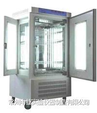 数显光照培养箱 GPJ型