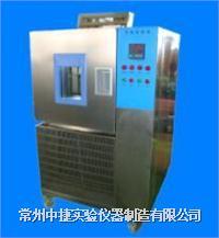 高低温交变试验箱 试验箱系列