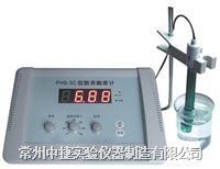 数显精密酸度计 PHS-3C