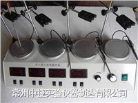 数显多头恒温磁力搅拌器 HJ-4A