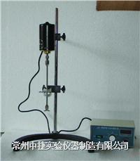 大功率电动搅拌器 JJ-200W