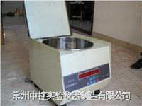 TDL-4A台式低速多容量离心机 TDL-4A