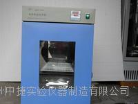 常州中捷 厂家直销电热恒温培养箱 DHP-260/360/420/500/600