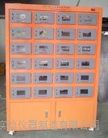 江苏常州中捷生产土壤样品干燥箱 土壤**干燥箱  TRX-24