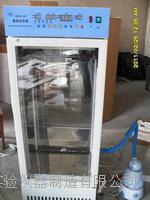 常州中捷MJX—250霉菌培养箱 MJX—250