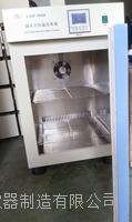 常州中捷GHP-9080隔水式恒温培养箱 GHP-9080