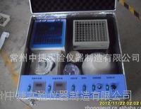 常州中捷ZJNX-6车载快速检测设备箱