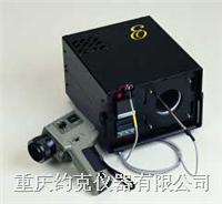 中温黑体炉 R976系列
