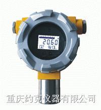 在线氧气探测器 YK420-3X