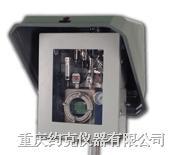 天然气在线露点仪 NGDP-100