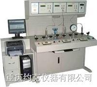 压力综合校验台 YorK2000
