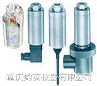 高精度压力变送器 PTX600系列