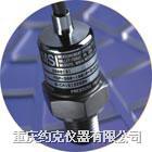 压力传感器 MSP300