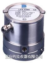 高精度微差压变送器 LP9000系列