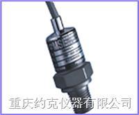 压力传感器(带温度输出) MSP310