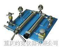 高压气体压力源 YK-200