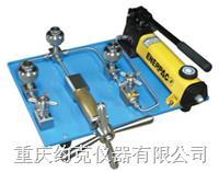 超高压液体压力源 YK-300