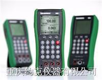 过程信号校验仪 MC2-TE