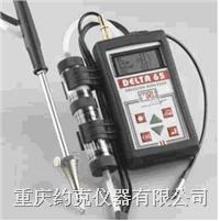 燃烧效率测定仪 DELTA65