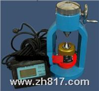 砌体砂浆强度点荷仪 ZXL-2000