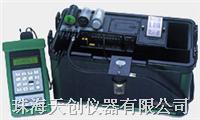 便携式综合烟气分析仪 KM9106