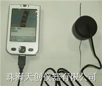 ZXL-201型裂缝测宽仪 ZXL-201
