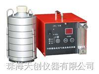 六级撞击式空气微生物采样器 JWL-6