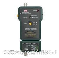 MS6810网络电缆测试仪 MS6810