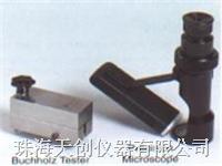 BYK压痕硬度计 A-5825/5826