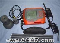 非金属板楼板厚度测试仪 楼板厚度测试仪