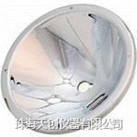 ML-3500系列紫外線燈拋光處理集光式反射杯 123378