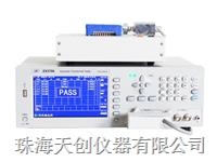 ZX2786變壓器綜合測試儀(致新) ZX2786