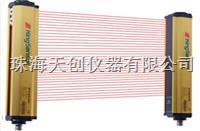 D30 5mm光束间距测量光幕 D30