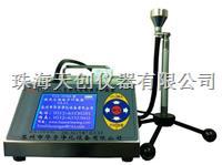 供应正品原装交直流两用六通道CLJ-3106L尘埃粒子计数器 CLJ-3106L