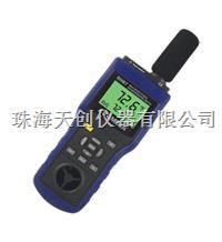 RH87噪音计/光度计/温湿度计/风速计多功能环境测量仪 RH87