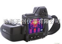 FLIR T420红外热像仪 T420