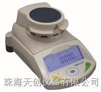 供应正品高精度PMB 202水分测试仪 PMB 202