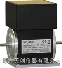 TH-3104小野扭矩传感器价格 TH-3104