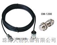 OM-1200电磁感应式转速传感器 OM-1200