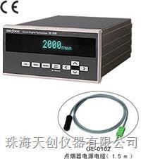供应GE-2500日本小野FFT发动机转速计 GE-2500