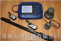 供应正品宇通G7楼板厚度测试仪 G7