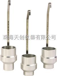 供应瑞士杰恩尔进口粘度杯 ZFC3010,ZFC3011,ZFC3012,ZFC3013,ZFC3014