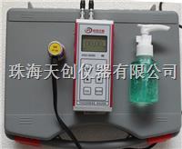 正品高精度XHC-600D超声波测厚仪 XHC-600D