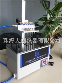 NDK-12W便携式水浴氮吹仪 NDK-12W