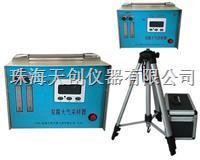 双通道TQ-1000大气采样器 TQ-1000