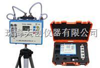 特价供应TYQ-1000K双通道大气采样器 TYQ-1000K