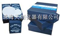 现货供应过氯乙烯测尘滤膜 过氯乙烯测尘滤膜