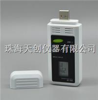迷你型GGL-20E温湿度记录仪 GGL-20E